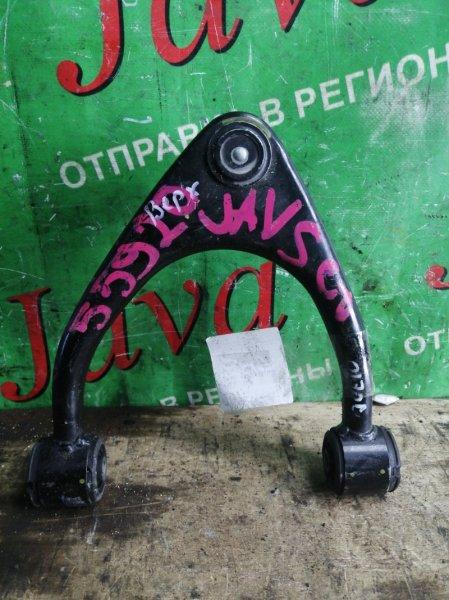 Рычаг Toyota Altezza JCE10 2JZ-GE 2002 передний правый верхний (б/у)