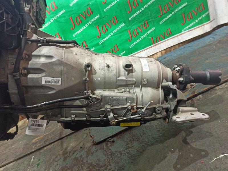 Акпп Bmw 3-Series E90 N46B20 2007 (б/у) ПРОБЕГ-51000КМ. 2WD. 320I.  WBAVR72010KW42097