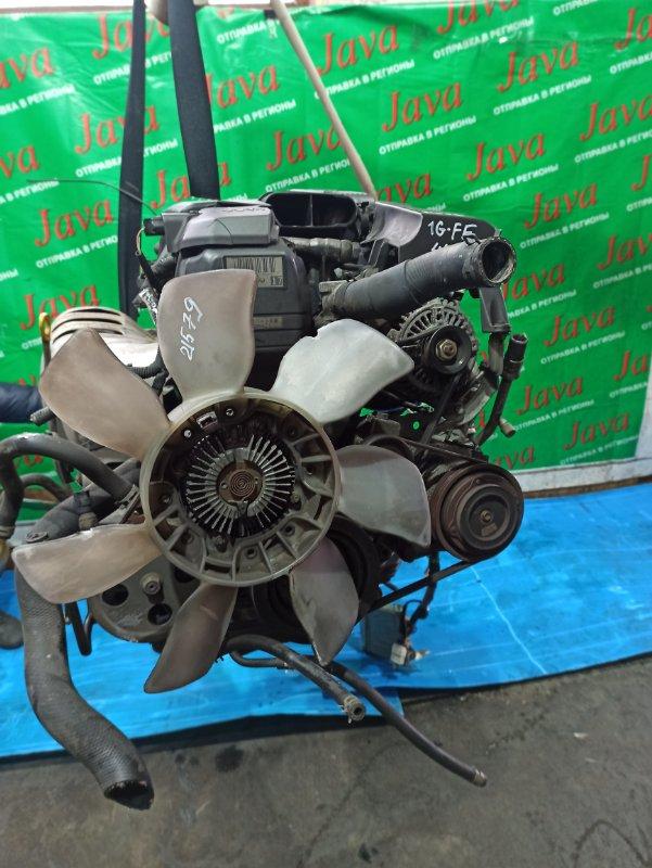 Двигатель Toyota Chaser GX105 1G-FE 1998 (б/у) ПРОБЕГ-44000КМ. 4WD. КОСА+КОМП. ПОД А/Т. СТАРТЕР В КОМПЛЕКТЕ.