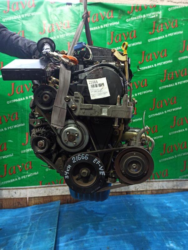 Двигатель Daihatsu Move Latte L550S EF-VE 2005 (б/у) ПРОБЕГ-34000КМ. 2WD. ПРОДАЖА С АКПП. КОСА+КОМП. МЕХ. ЗАСЛОНКА.  СТАРТЕР В КОМПЛЕКТЕ.