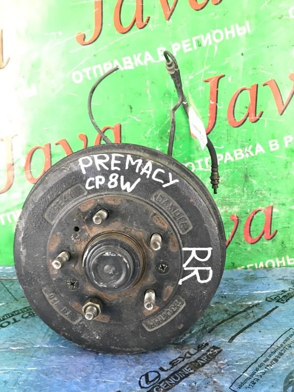 Ступица Mazda Premacy CP8W FP 2001 задняя правая (б/у) 2WD