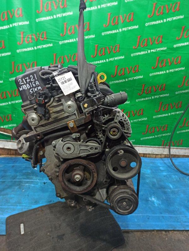 Двигатель Mini Cooper R50 W10B16A 2006 (б/у) ПРОБЕГ-51000КМ. 2WD. +КОМП. ПОД А/Т. СТАРТЕР В КОМПЛЕКТЕ. WMWRC32000TJ29462