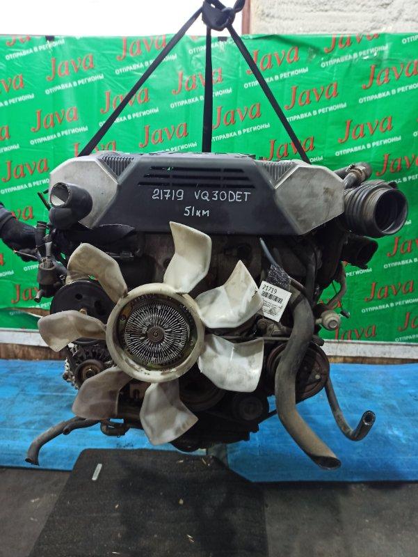 Двигатель Nissan Leopard JHY33 VQ30DET 1998 (б/у) ПРОБЕГ-51000КМ. 2WD. +КОМП. ПОД А/Т. СТАРТЕР В КОМПЛЕКТЕ.