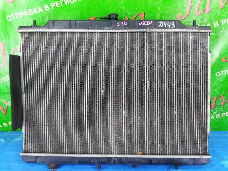 Радиатор основной Nissan Serena C26 MR20DD 2011 передний (б/у) A/T
