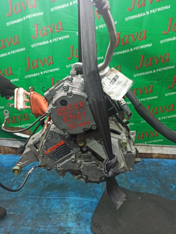 Двигатель Nissan Leaf ZE0 EM61 2011 (б/у) ПРОБЕГ-50000КМ. 2WD. ПОД А/Т.