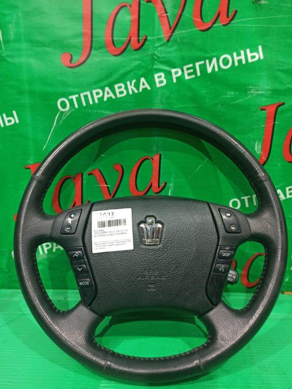 Руль Toyota Crown GRS182 3GR-FSE 2005 передний (б/у) БЕЗ ПАТРОНА AIR BAG. МУЛЬТИРУЛЬ