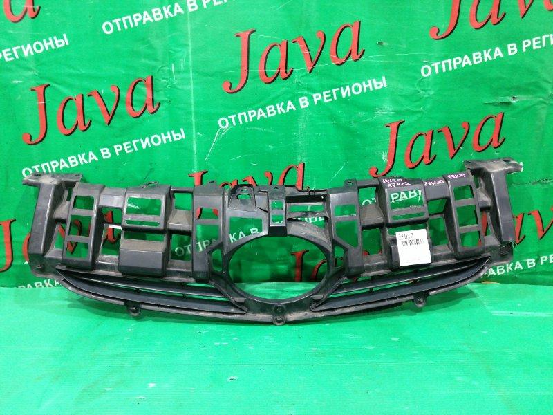 Решетка радиатора Toyota Prius ZVW30 2ZR-FXE 2011 передняя (б/у)