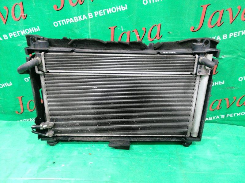 Радиатор основной Toyota Prius ZVW30 2ZR-FXE 2011 передний (б/у) +Рад-ор кондиционера, инвертора.
