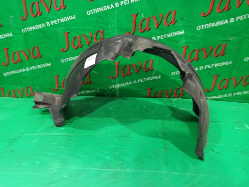 Подкрылок Toyota Aristo JZS160 2JZ-GE 2001 передний левый (б/у)
