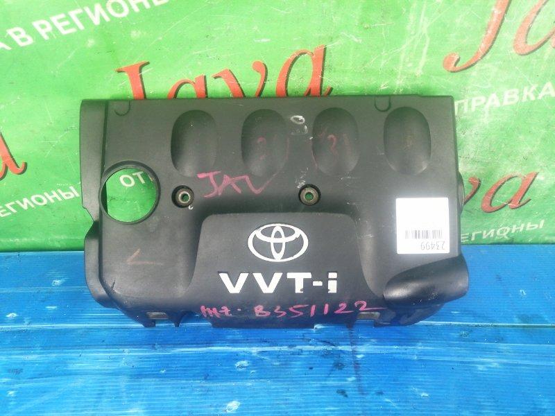 Крышка двс декоративная Toyota Corolla NZE121 1NZ-FE 2001 (б/у)
