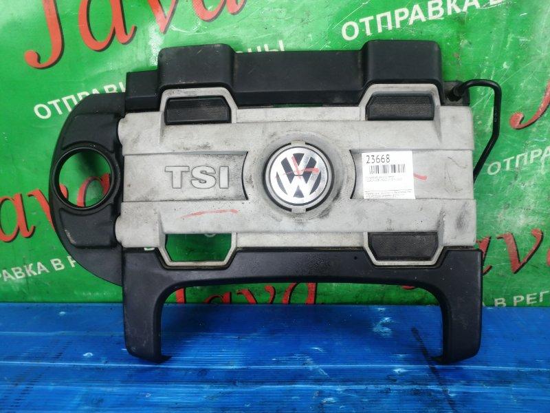 Крышка двс декоративная Volkswagen Polo 1K1 BMY 2008 (б/у)