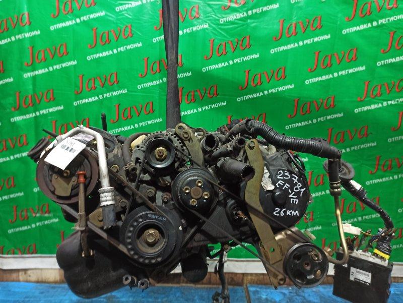 Двигатель Daihatsu Atrai S220G EF-VE 2002 (б/у) ПРОБЕГ-26000КМ. 2WD. КОСА+КОМП. ПОД А/Т. СТАРТЕР В КОМПЛЕКТЕ.