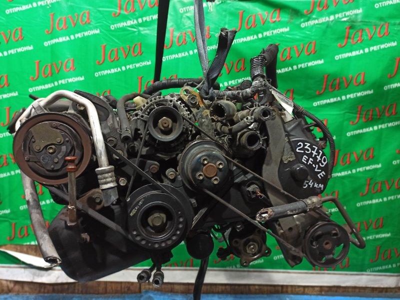 Двигатель Daihatsu Hijet S210V EF-VE 2004 (б/у) ПРОБЕГ-54000КМ. 4WD. КОСА+КОМП. ПОД А/Т. СТАРТЕР В КОМПЛЕКТЕ.