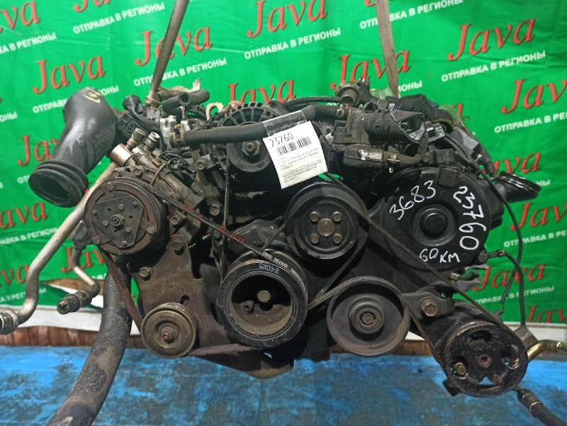 Двигатель Mitsubishi Town Box U61W 3G83 1999 (б/у) ПРОБЕГ-60000КМ. 2WD. A/T . +КОМП. МЕХ.ЗАСЛОНКА. СТАРТЕР В КОМПЛЕКТЕ.