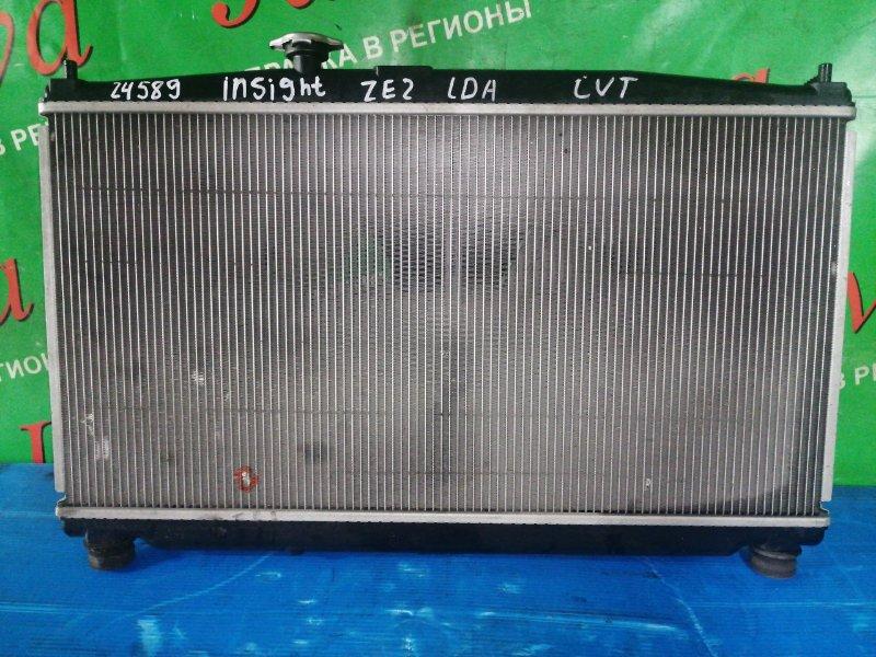 Радиатор основной Honda Insight ZE2 LDA 2010 передний (б/у) A/T