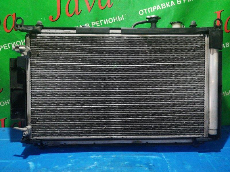 Радиатор основной Toyota Aqua NHP10 1NZ-FXE 2013 передний (б/у) A/T. +РАДИАТОР КОНДИЦИОНЕРА