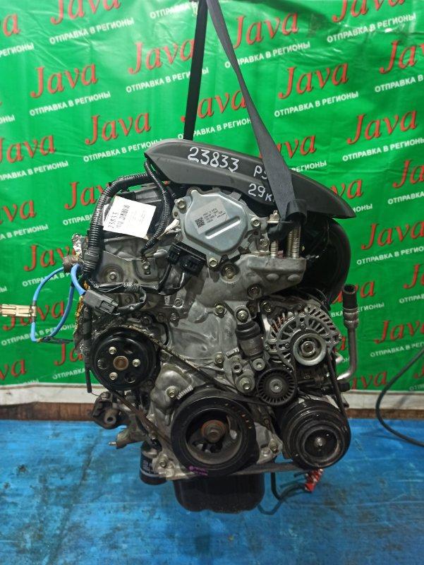 Двигатель Mazda Axela BM5FS P5 2014 (б/у) ПРОБЕГ-29000КМ. 2WD. ПОД А/Т. +КОМП. СТАРТЕР В КОМПЛЕКТЕ.