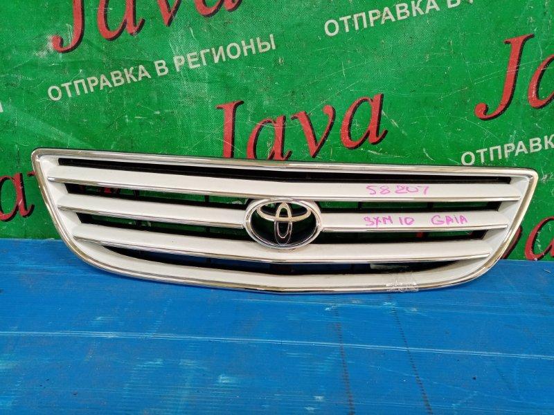 Решетка радиатора Toyota Gaia SXM10 3S-FE 1998 передняя (б/у) ЛОМ КРЕПЛЕНИЕ ( КРЕП. ЕСТЬ)