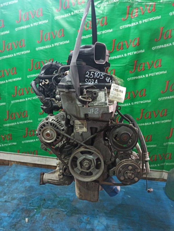 Двигатель Honda N-Box JF2 S07A 2013 (б/у) ПРОБЕГ-48000КМ. 4WD. КОСА+КОМП. ПОД А/Т. СТАРТЕР В КОМПЛЕКТЕ. ЛОМ ШКИВА НА ПОМПЕ.