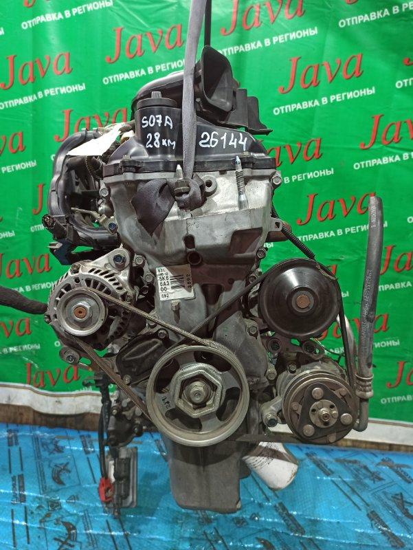 Двигатель Honda N-One JG1 S07A 2013 (б/у) ПРОБЕГ-28000КМ. КОСА+КОМП. 2WD. ЭЛЕКТРО ЗАСЛОНКА. ПОД А/Т. СТАРТЕР В КОМПЛЕКТЕ.