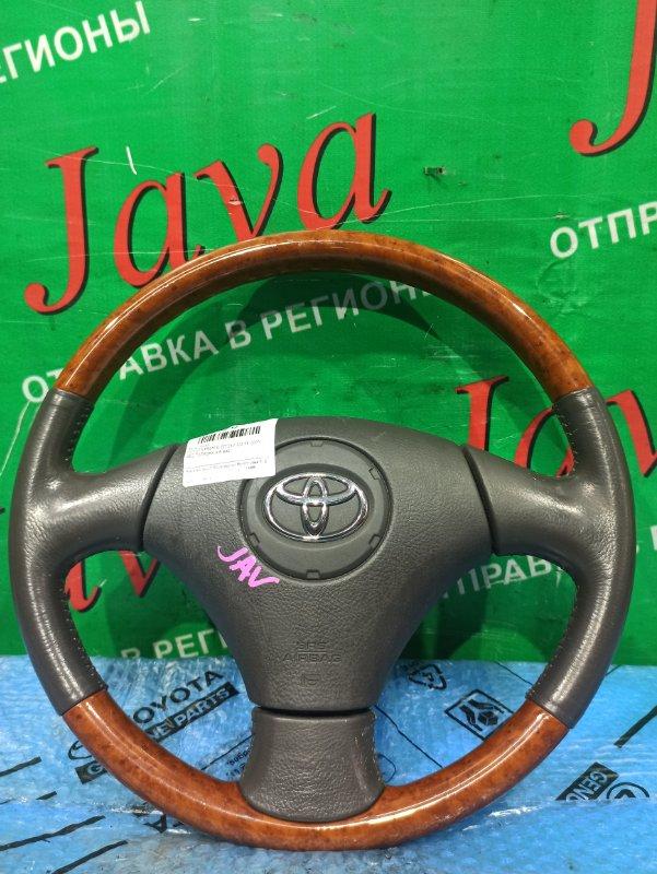Руль Toyota Premio ZZT240 1ZZ-FE 2005 передний (б/у) БЕЗ ПАТРОНА AIR BAG.
