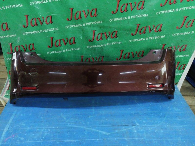 Бампер Toyota Passo Sette M502E 3SZ-VE 2009 задний (б/у) ПОТЕРТОСТИ. НАКЛАДКИ