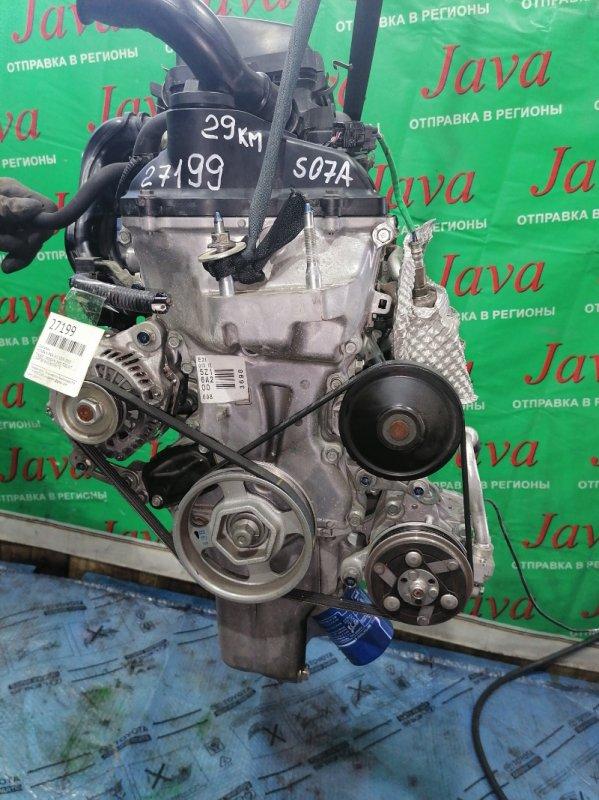 Двигатель Honda N-Wgn JH1 S07A 2015 (б/у) ПРОБЕГ-29000КМ. 2WD. КОСА+КОМП. ПОД А/Т. СТАРТЕР В КОМПЛЕКТЕ. БЕЗ МАХОВИКА.