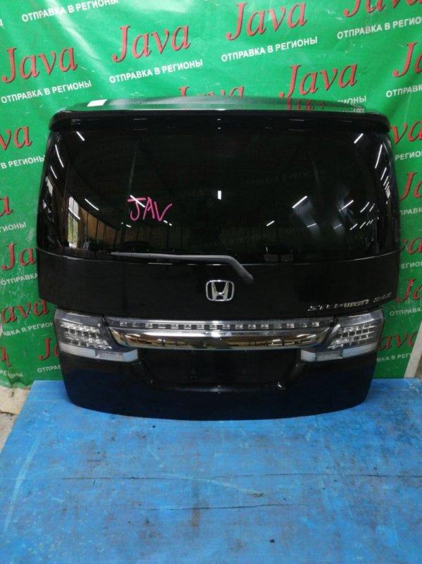Дверь задняя Honda Step Wagon RG3 K24A 2005 задняя (б/у) ПОТЕРТОСТИ. СПОЙЛЕР. МЕТЛА. КАМЕРА.