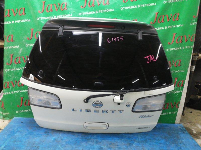 Дверь задняя Nissan Liberty RM12 QR20DE 2002 задняя (б/у) СПОЙЛЕР. МЕТЛА. КАМЕРА.