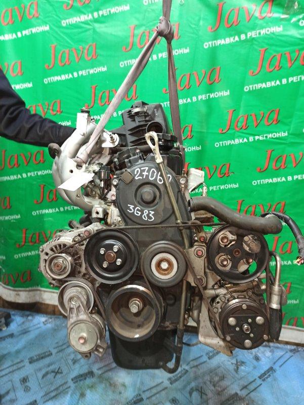 Двигатель Nissan Otti H92W 3G83 2012 (б/у) ПРОБЕГ-50000КМ. 2WD. +КОМП. МЕХ. ЗАСЛОНКА. ПОД А/Т. СТАРТЕР В КОМПЛЕКТЕ.