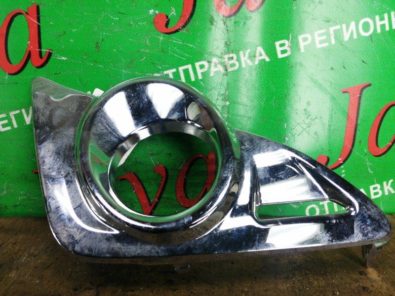 Заглушка бампера Toyota Camry AVV50 2AR-FXE 2012 передняя левая (б/у) ХРОМ, 52128-33140