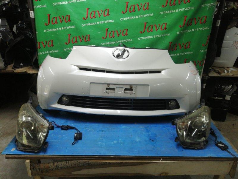 Ноускат Toyota Iq KGJ10 1KR-FE 2009 передний (б/у) КСЕНОН НЕ ШТАТНЫЙ. ТУМАНКИ. НАДОРВАН БАМПЕР С НИЗУ.