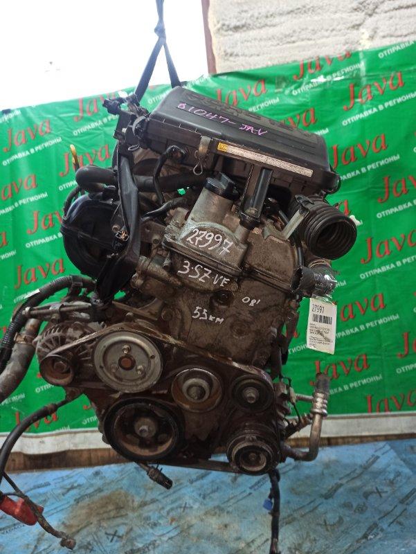 Двигатель Toyota Rush J210E 3SZ-VE 2008 (б/у) ПРОБЕГ-55000КМ. 4WD. КОСА+КОМП. МЕХ. ЗАСЛОНКА. ПОД А/Т. СТАРТЕР В КОМПЛЕКТЕ. ЛОМ ДАТЧИКА VVT-I.