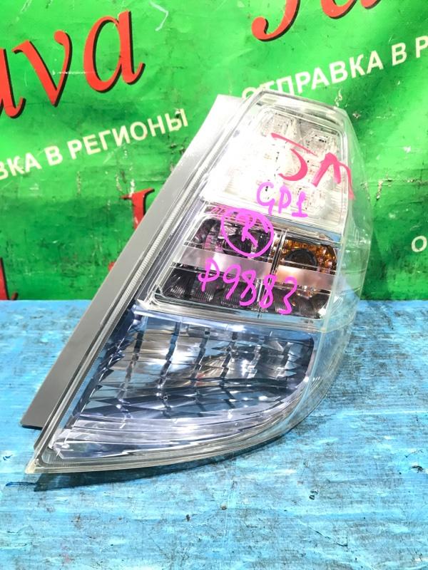 Стоп-сигнал Honda Fit GP1 LDA 2012 задний правый (б/у) P9883