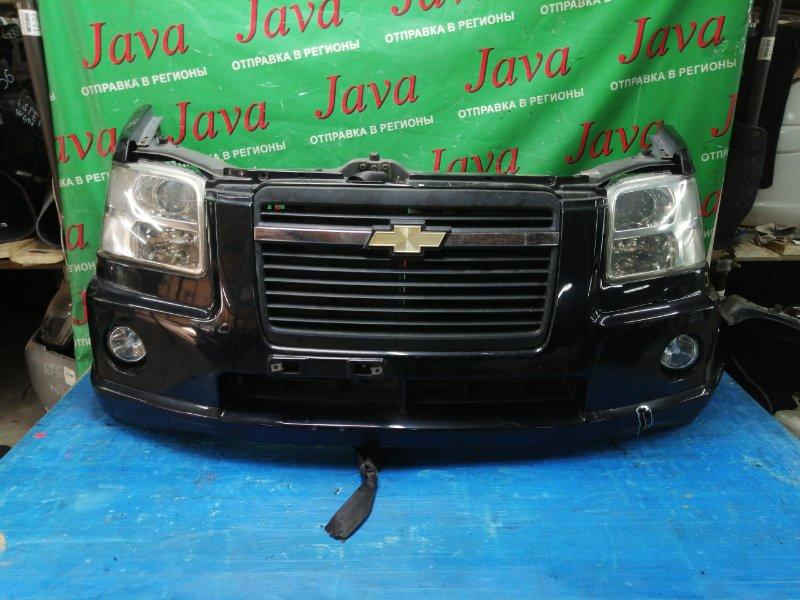 Ноускат Chevrolet Mw ME34S M13A 2009 передний (б/у) ТУМАНКИ. ПОД А/Т. ТРЕЩИНА НА БАМПЕРЕ.