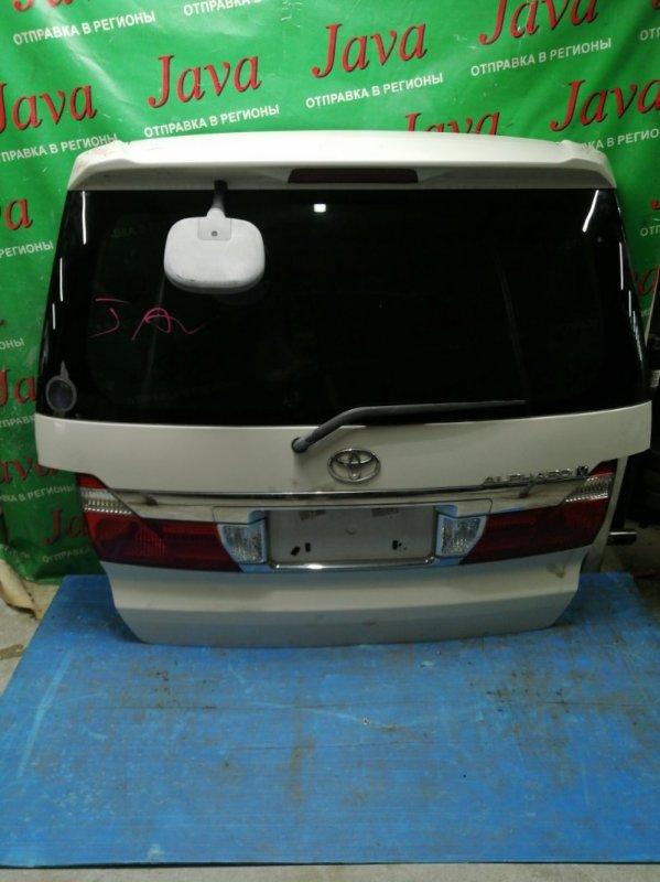 Дверь задняя Toyota Alphard ANH10 2AZ-FE 2004 задняя (б/у) СПОЙЛЕР. МЕТЛА. ЗЕРКАЛО.