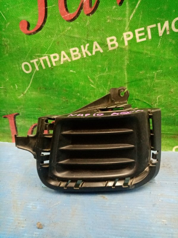 Заглушка бампера Toyota Aqua NHP10 1NZ-FXE 2014 передняя левая (б/у) 81482-52370