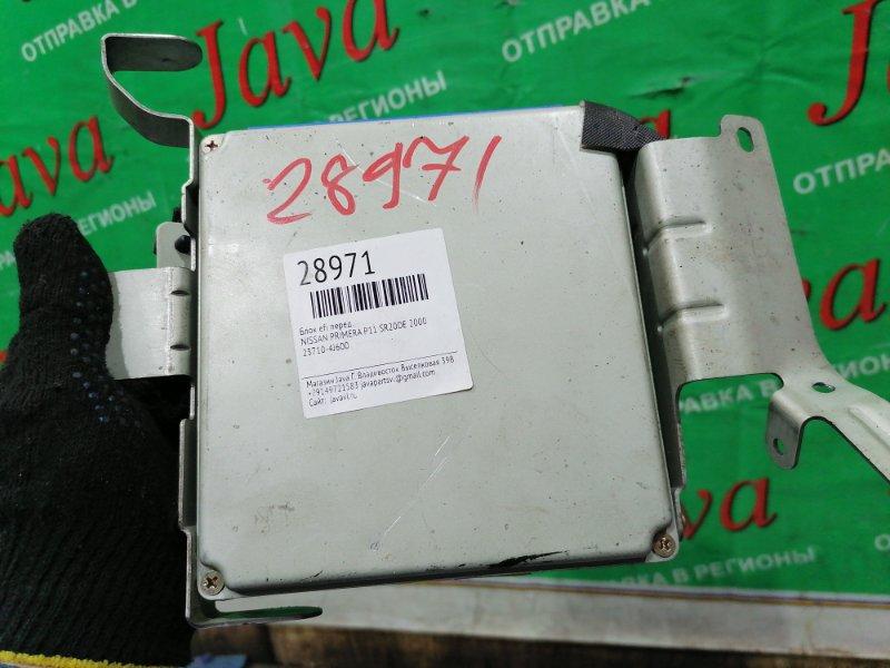 Блок efi Nissan Primera P11 SR20DE 2000 передний (б/у) 23710-4J600