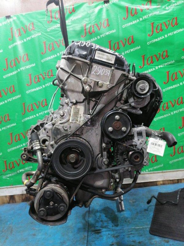 Двигатель Volvo V50 MW43 B4204S3 2012 (б/у) ПРОБЕГ-70000КМ. 2WD. КОСА+КОМП. ПОД А/Т. СТАРТЕР В КОМПЛЕКТЕ.YV1MW434BC2692228. ЛОМ КЛАПАННОЙ КРЫШКИ. ЛОМ ФИШКИ ДРОССЕЛЬНОЙ ЗАСЛОНКИ.