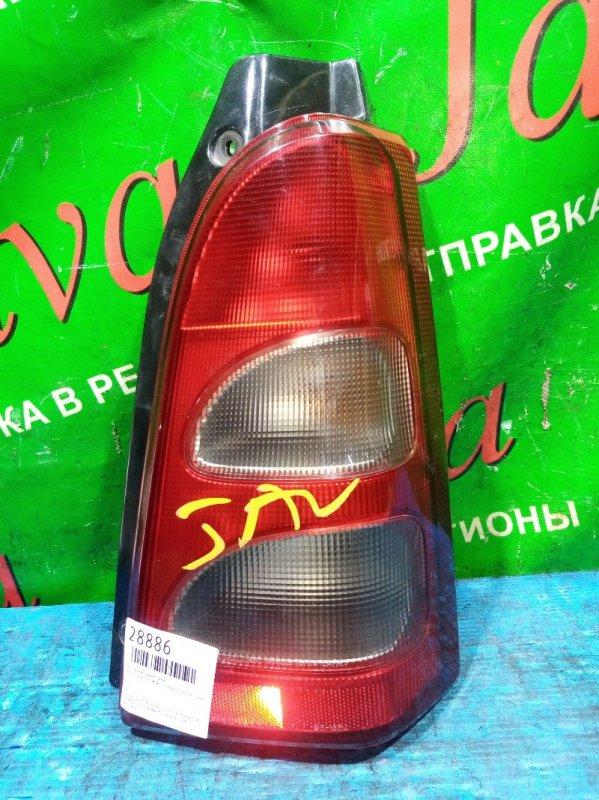 Стоп-сигнал Suzuki Wagon R Plus MA63S K10A 1999 задний правый (б/у) 1352