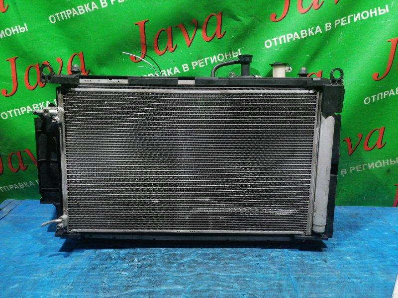 Радиатор основной Toyota Aqua NHP10 1NZ-FXE 2012 передний (б/у) +радиатор кондиционера