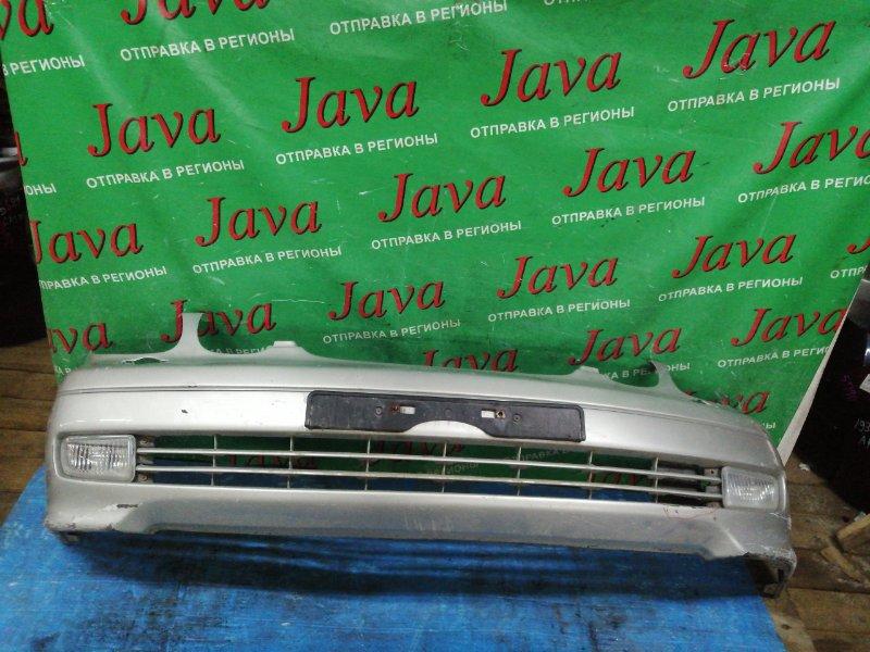 Бампер Lexus Gs300 JZS160 2JZ-GE 1999 передний (б/у) ПОТЕРТОСТИ. +ТУМАНКИ