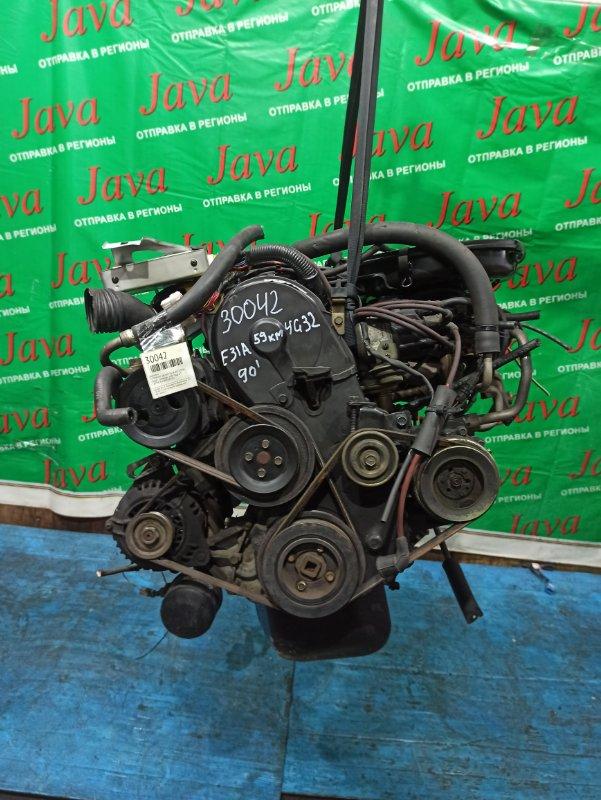 Двигатель Mitsubishi Galant E31A 4G32 1990 (б/у) ПРОБЕГ-59000КМ. 2WD. КАРБЮРАТОР. ПОД А/Т. СТАРТЕР В КОМПЛЕКТЕ.