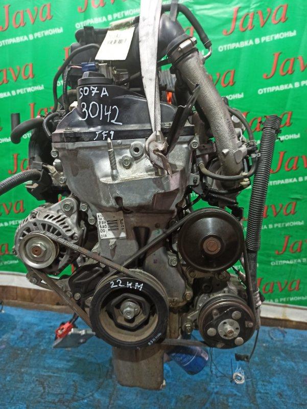 Двигатель Honda N-Box JF1 S07A-T 2014 (б/у) ПРОБЕГ-22000КМ. 2WD. КОСА+КОМП. ПОД А/Т. СТАРТЕР В КОМПЛЕКТЕ.  ДЕФЕКТ ХОЛОДНОЙ ЧАСТИ ТУРБИНЫ. ПРОДАЖА БЕЗ ВОДЯНОЙ ПОМПЫ.