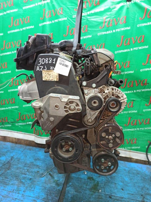 Двигатель Volkswagen New Beetle 9C1 AZJ 2009 (б/у) ПРОБЕГ-71000КМ. 2WD. +КОМП. ПОД А/Т. СТАРТЕР В КОМПЛЕКТЕ. WVWZZZ9CZ4M507379. ЛОМ ТРОЙНИКА ОХЛАЖДЕНИЯ.