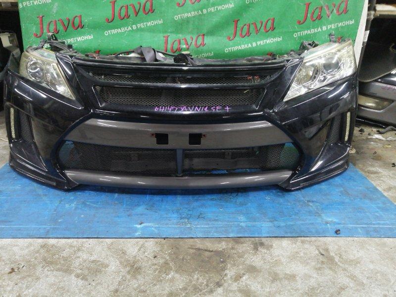 Ноускат Toyota Camry AVV50 2AR-FXE 2012 передний (б/у) КСЕНОН. ПОТЕРТОСТИ НА БАМПЕРЕ. ДЕФЕКТ БАМПЕРА.