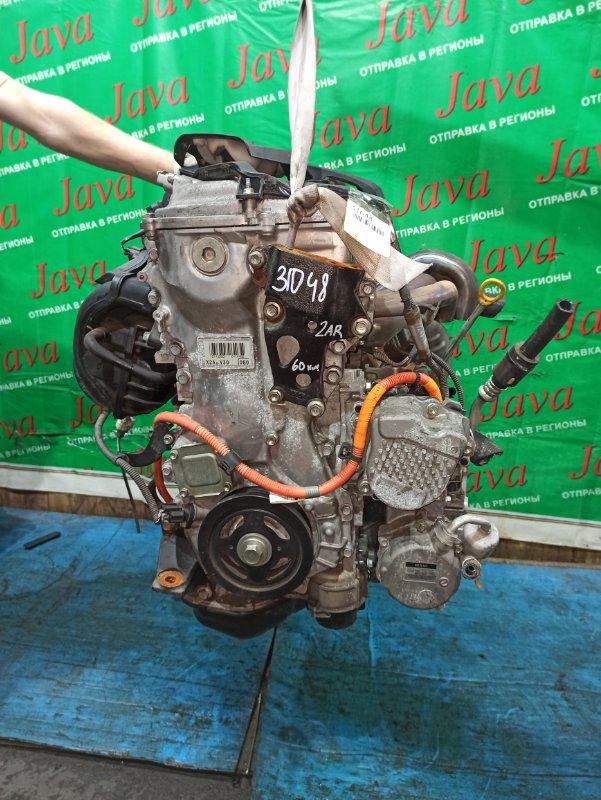 Двигатель Toyota Camry AVV50 2AR-FXE 2011 (б/у) ПРОБЕГ-60000КМ. 2WD. +КОМП.  ПОД А/Т. СТАРТЕР В КОМПЛЕКТЕ.