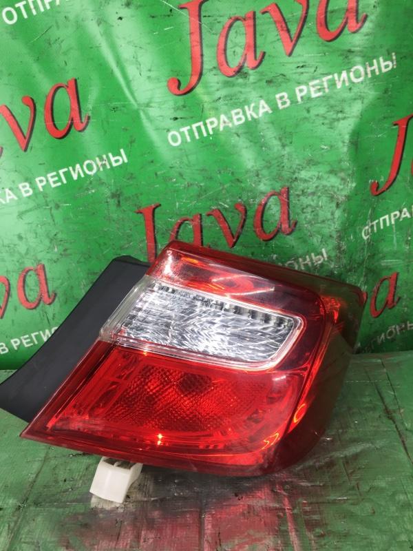 Стоп-сигнал Toyota Camry AVV50 2AR-FXE 2012 задний правый (б/у) НЕБОЛЬШОЙ СКОЛ КОРПУСА. 33-143