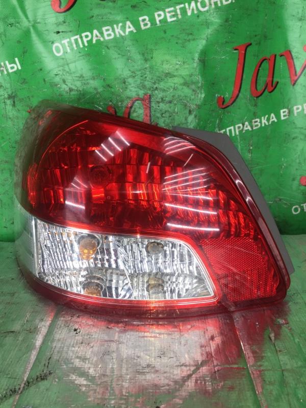 Стоп-сигнал Toyota Belta KSP92 1KR-FE 2006 задний левый (б/у) 52-162