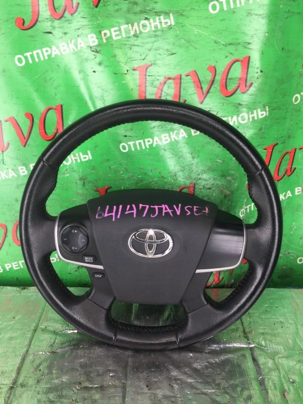 Руль Toyota Camry AVV50 2AR-FXE 2012 передний (б/у) БЕЗ ПАТРОНА AIR BAG. МУЛЬТИРУЛЬ